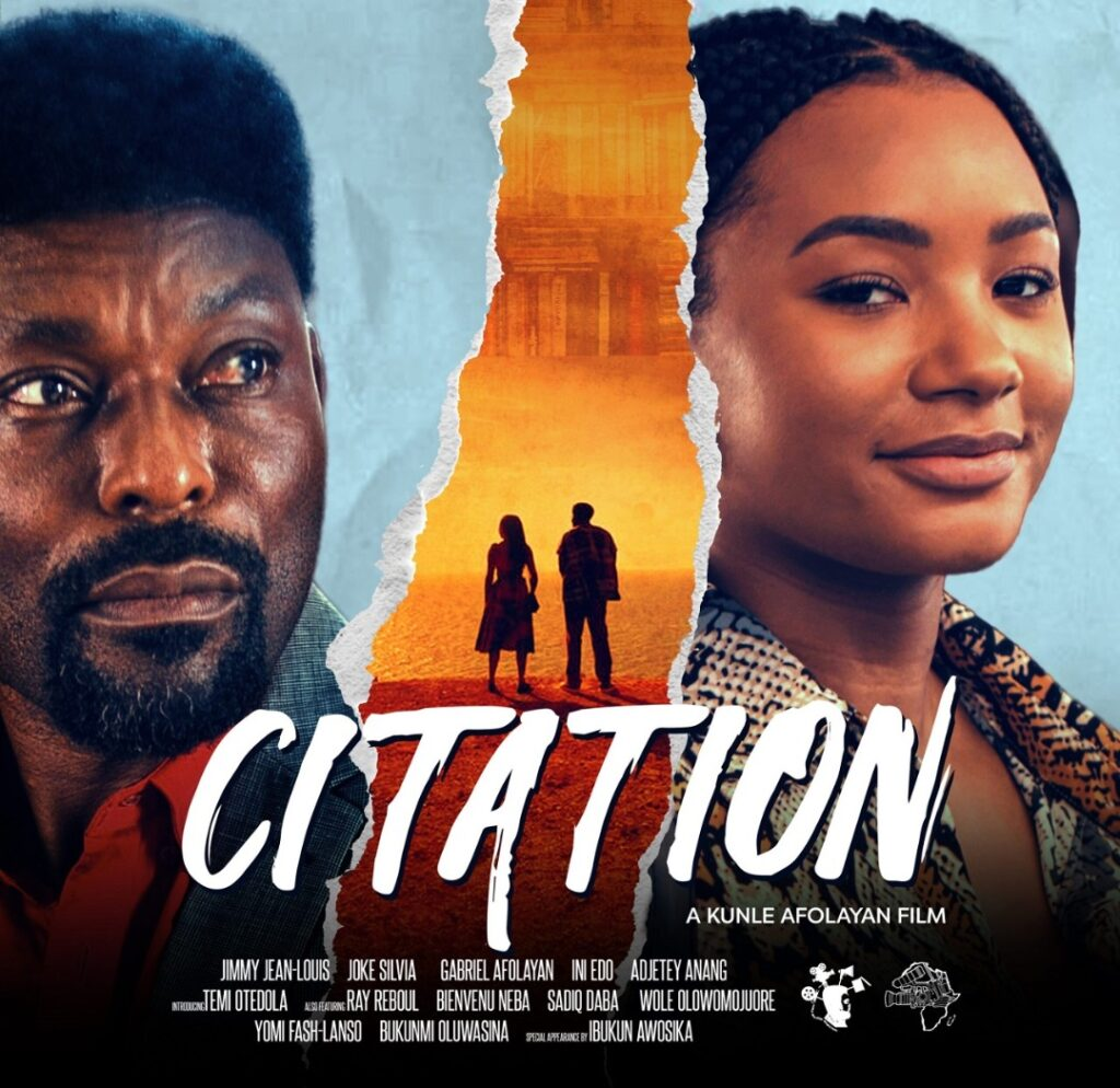 Citation Movie 2020